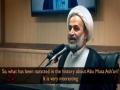 Those who say \\\'No War\\\', cause more wars themselves - Farsi sub English