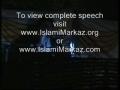[CLIP] Moharram and Gaza - Urdu