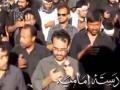 [Noha 2015]  LABBAIK AYE BABA A.S - Muhammed Ali Najafi - DASTA E IMAMIA - Urdu