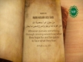 [8/40] Hadith Series of Imam Al-Husain (as) - English