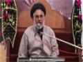 [Majlis e Tarheem Shaheed Baqir Nimr r.a] H.I Hasan Zafar - 07 January 2016 - New Rizvia-Karachi - Urdu