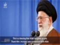Fatherly Advice by Imam Sayyid Ali Khamenei - Farsi sub English