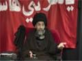 H.I. Abbas Ayleya - Obedience - English