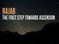 Rajab: The First Step Towards Ascension | Imam Sayyid Ali Khamenei | Farsi sub English
